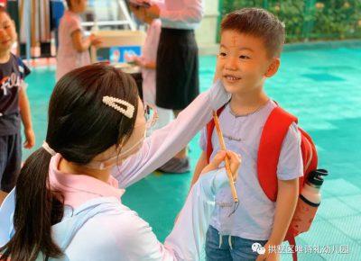 Wesley School Dragon Boat Festival 2020