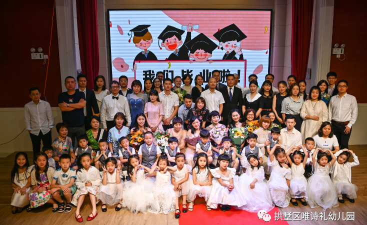 Wesley School Graduation Ceremony 2020